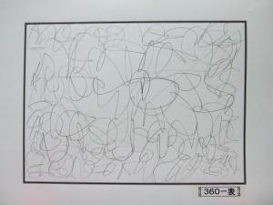 魂胆光編-00360表