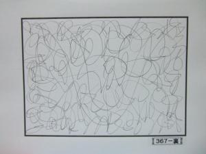 魂胆光編-00367裏