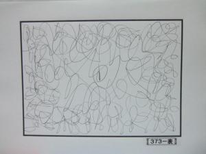 魂胆光編-00373表