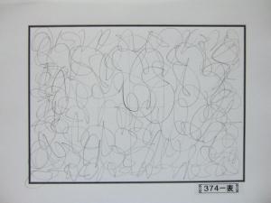 魂胆光編-00374表