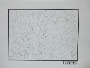 魂胆光編-00384表