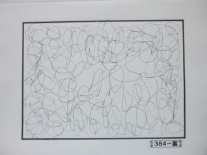 魂胆光編-00384裏