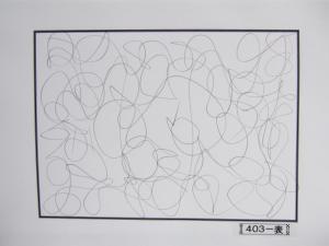 魂胆光編-00403表