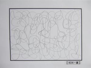 魂胆光編-00404表