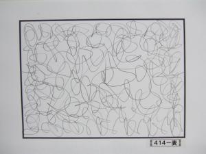 魂胆光編-00414表