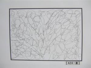 魂胆光編-00424表