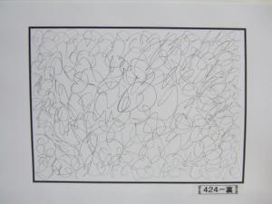 魂胆光編-00424裏