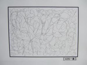 魂胆光編-00435表
