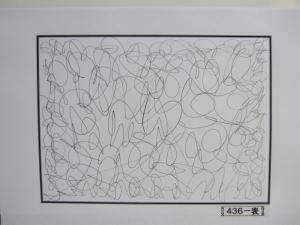 魂胆光編-00436表
