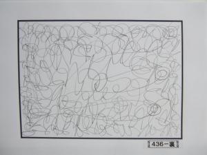 魂胆光編-00436裏