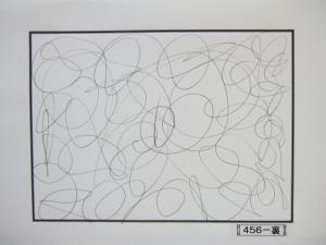 魂胆光編-00456裏