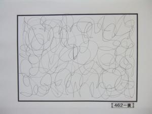 魂胆光編-00462表