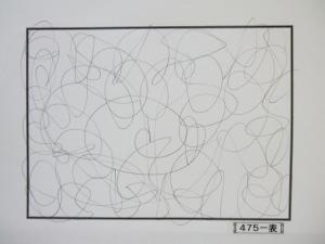 魂胆光編-00475表