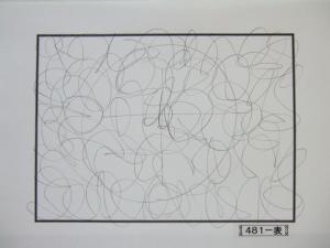 魂胆光編-00481表