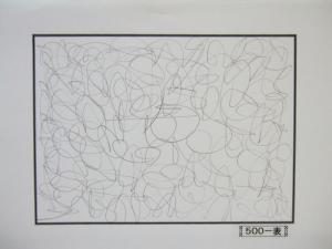 魂胆光編-00500表
