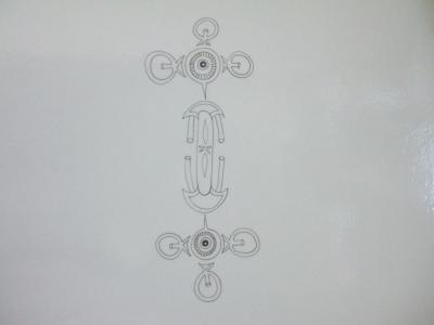 魂胆印-00533表