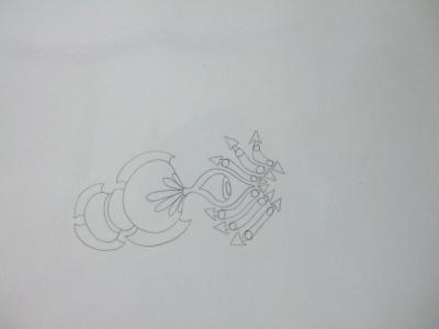 魂胆印-00688表