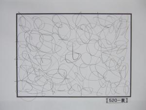 魂胆光編-00520表