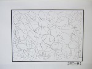 魂胆光編-00520裏