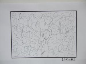 魂胆光編-00533表