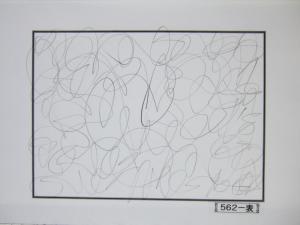 魂胆光編-00562表