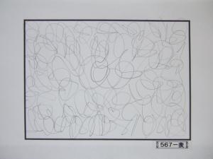 魂胆光編-00567表