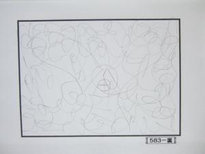 魂胆光編-00583裏