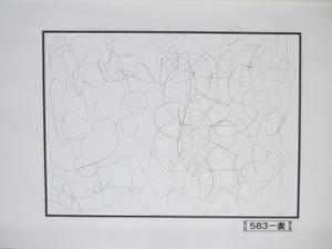 魂胆光編-00583表