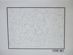 魂胆光編-00598表