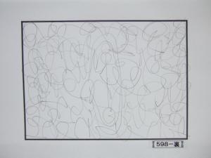 魂胆光編-00598裏