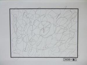 魂胆光編-00608裏