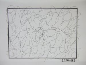 魂胆光編-00626裏