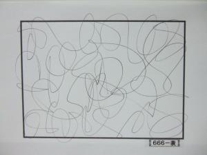 魂胆光編-00666表
