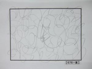 魂胆光編-00676表