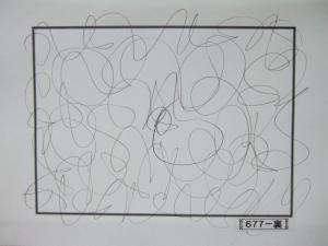 魂胆光編-00677裏
