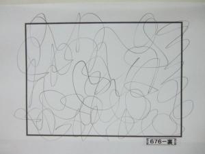 魂胆光編-00676裏