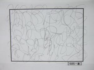 魂胆光編-00685表