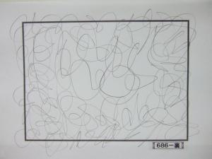 魂胆光編-00686裏