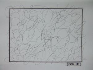 魂胆光編-00686表