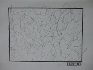 魂胆光編-00689表