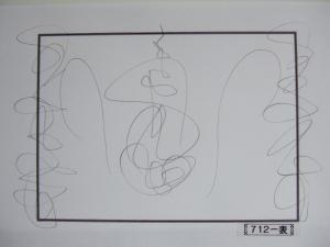 魂胆光編-00712表
