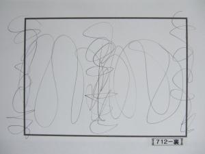 魂胆光編-00712裏
