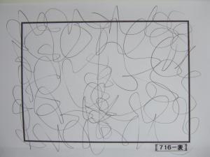 魂胆光編-00716表