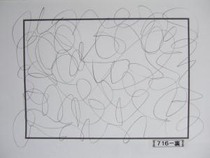 魂胆光編-00716裏
