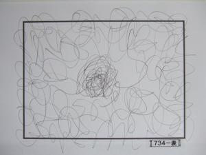 魂胆光編-00734表