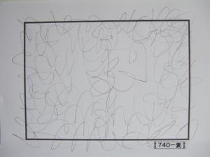 魂胆光編-00740表