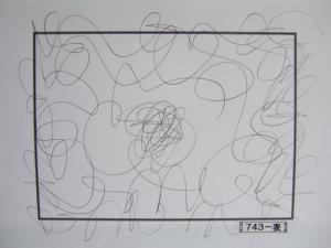 魂胆光編-00743表
