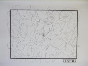 魂胆光編-00772表