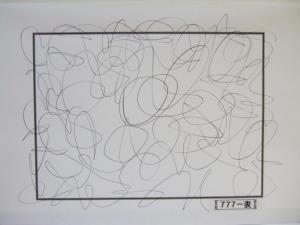 魂胆光編-00777表