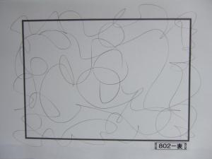 魂胆光編-00802表
